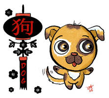 Year of the Dog by fablespinner