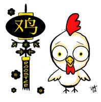 Year of the Rooster by fablespinner