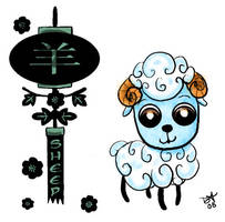 Year of the Sheep by fablespinner