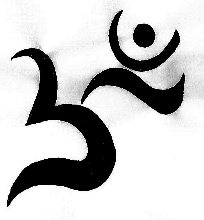 Om Symbol By Caroline349 On Deviantart