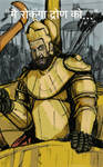 Satyajit the generalissimo of Panchal forces