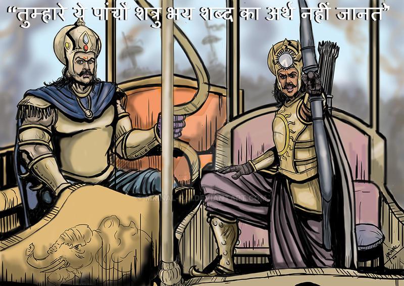 Duryodhan and Karna, 12th day
