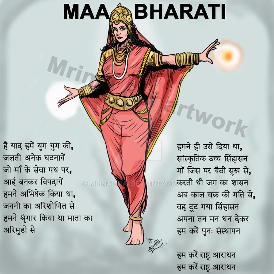 Bharat Mata by mrinal-rai
