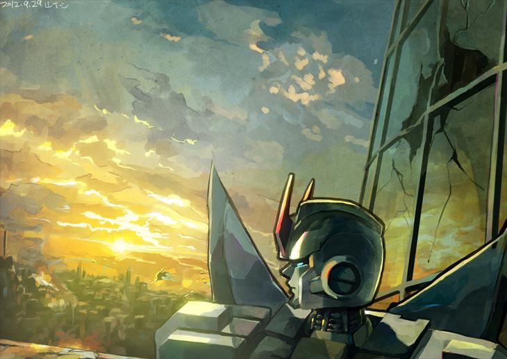 War by yamaishi