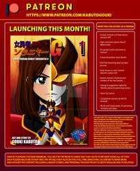 Launching This Month Onna Yushaa Robot Shyranyer G by kabuto-gouki