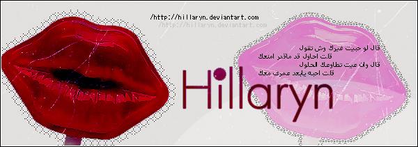 Do by Hillaryn