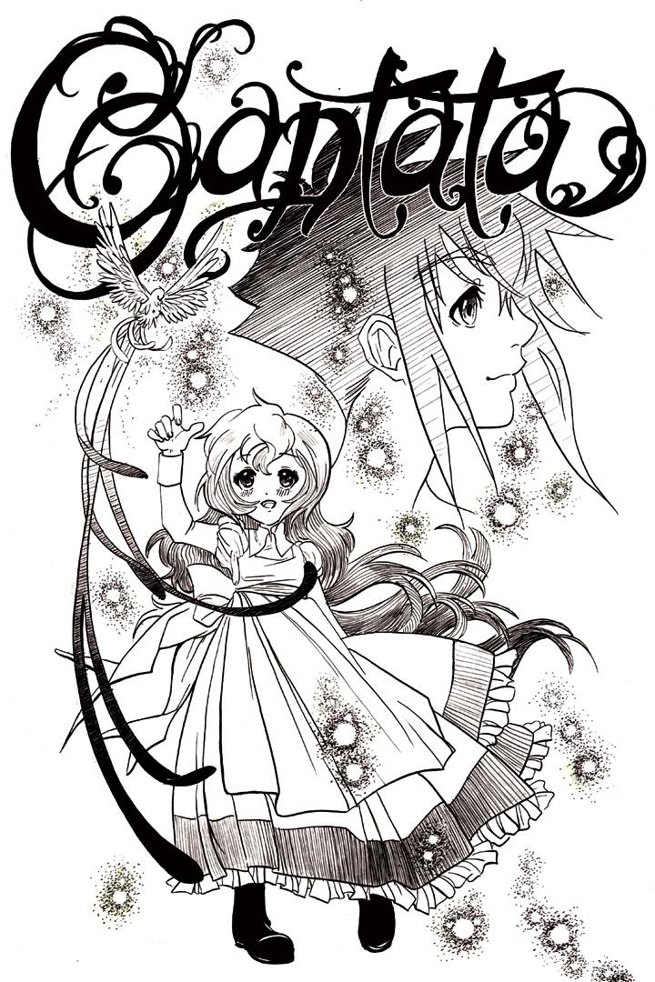 d: Cantata Inks for Elenath :b by nenuiel