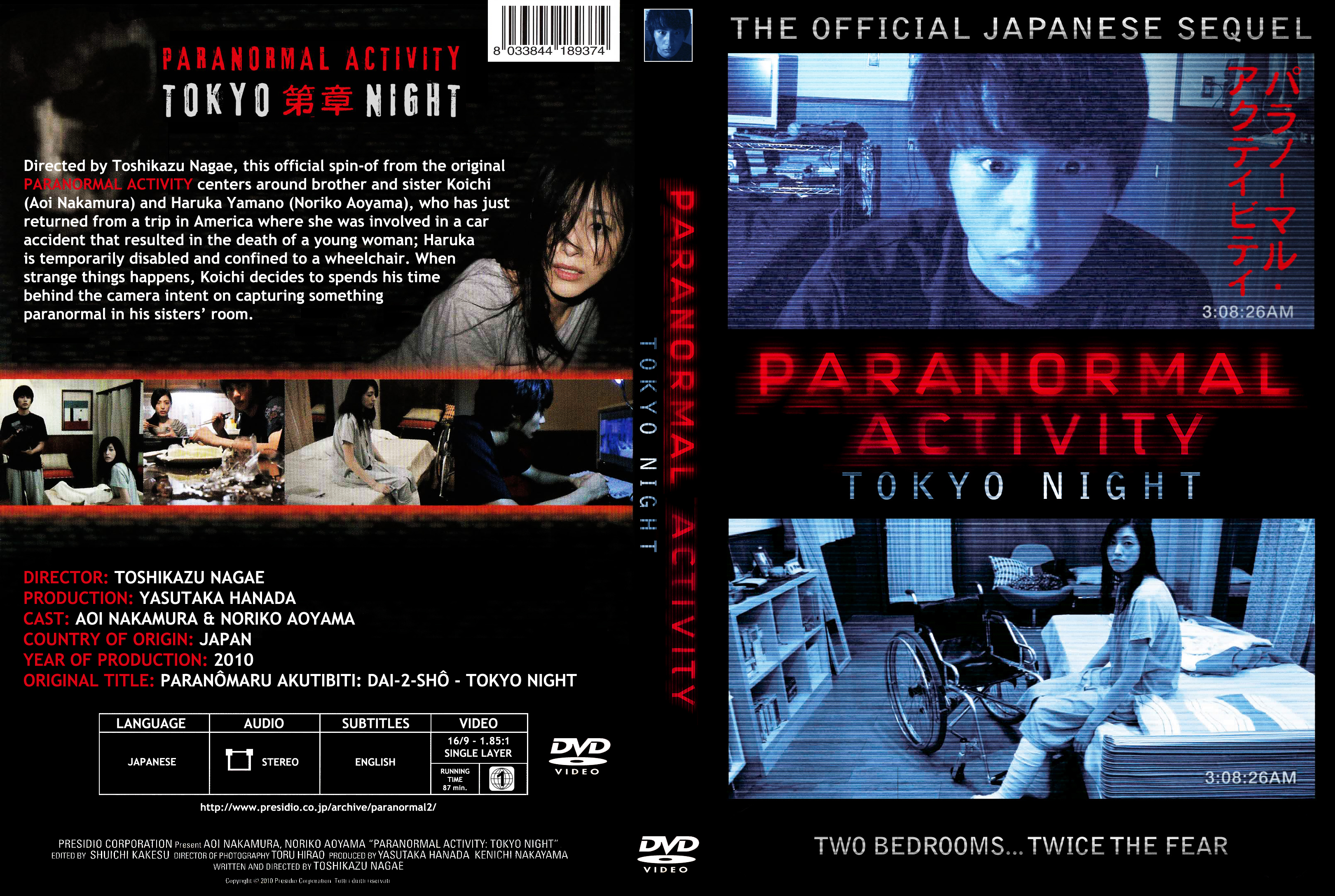 paranormal activity 5 cover - photo #21
