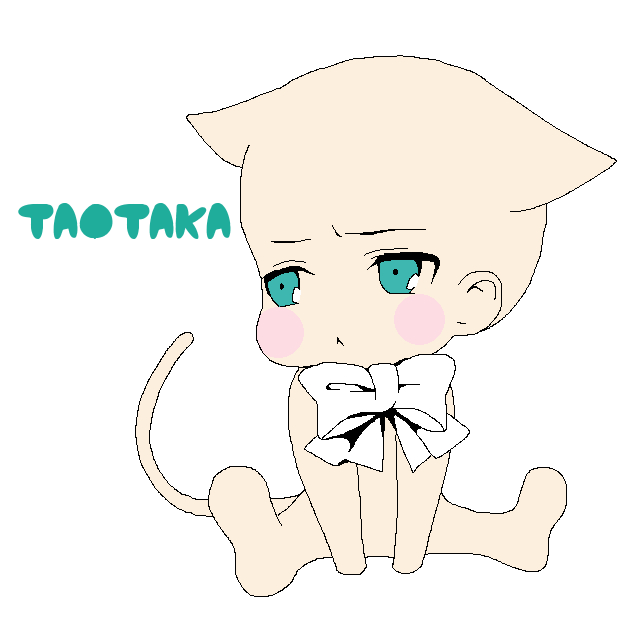 Chibi neko base by Taotaka on DeviantArtAnime Chibi Neko Base