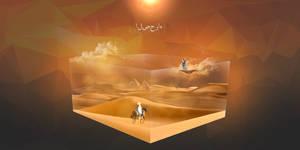 Desert by aeli9