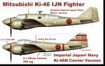 Mitsubishi Ki-46N Fighter Version