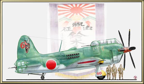 Veeblefitzer Ve-306A IJN Torpedo Bomber