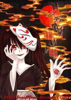 Vocaloid Miku Mukuro by mao00mao