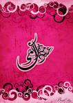 Eid Mbarak..
