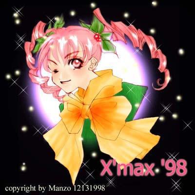 Old CG 24 Xmas 98 by manzo