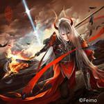 Tian Ce