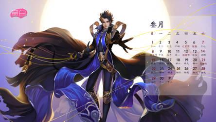 -Calendar of March-(Sien nui yau wan 2) by feimo