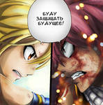 Fairy Tail 327 Natsu and Lucy