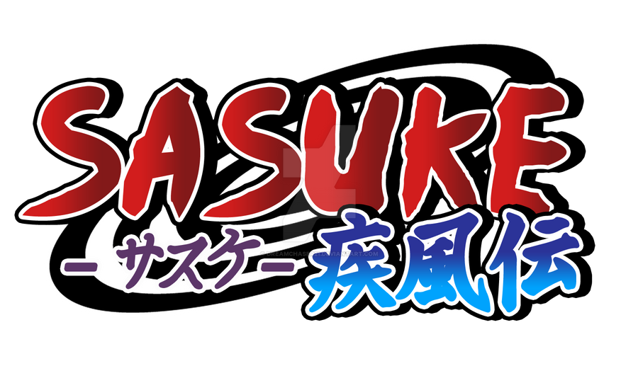authentic naruto logo: sasuke shippudendreamchaser21 on deviantart