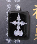 KH Nobody Fused Glass Pendant