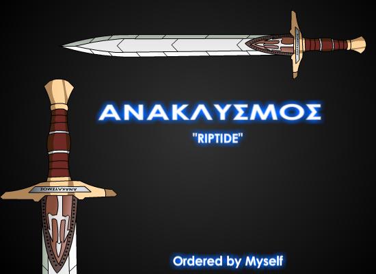 Greek Sword Names It's Name in Ancient Greek