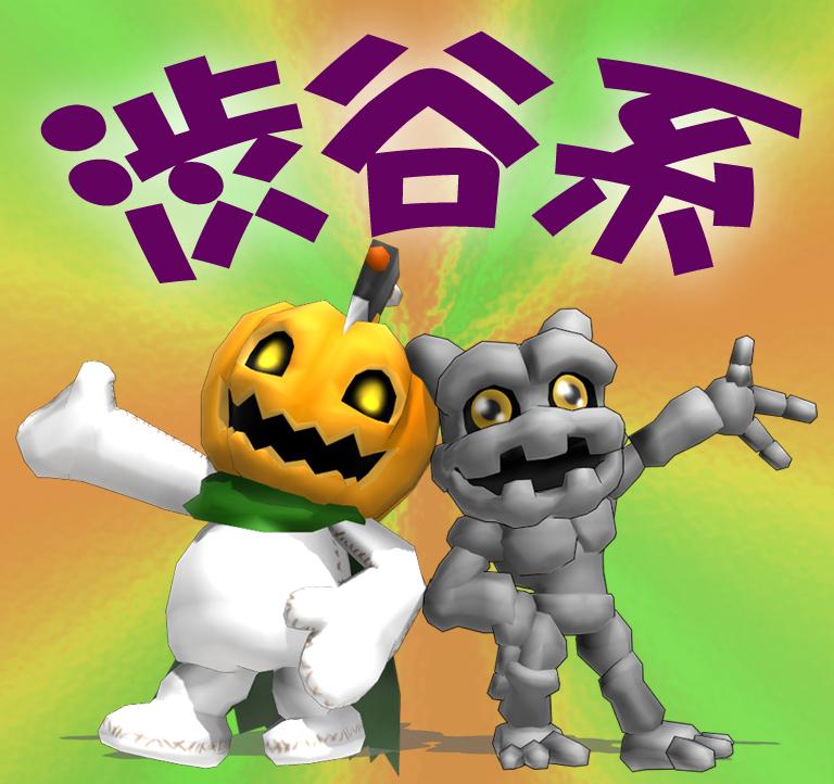 Shibuya Digimons by maserd