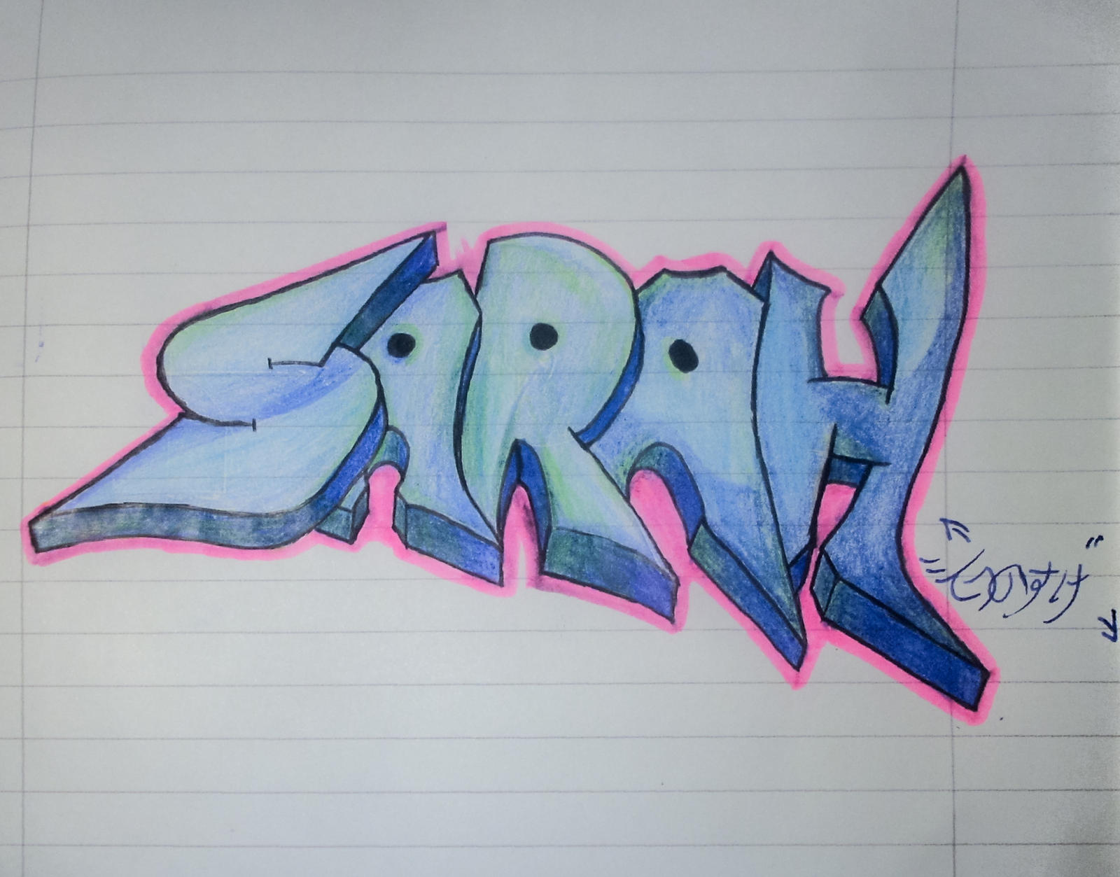 graffiti paper