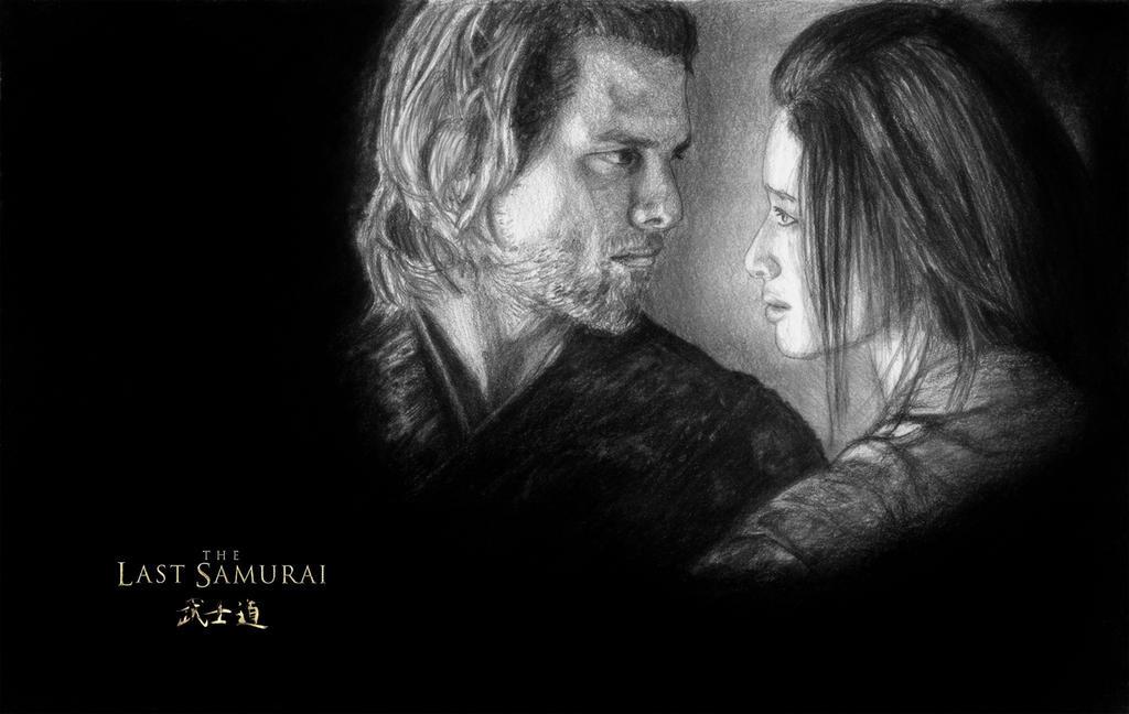 The Last Samurai By Love ROKKUGO