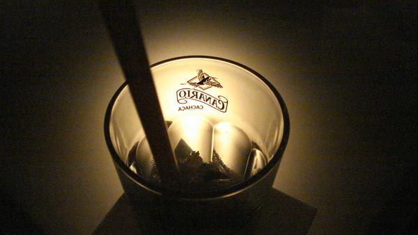 cocktail 4 by yokoso
