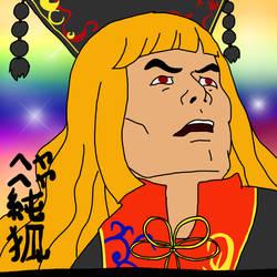 Heya Heya Junko by SuperYatsumi64