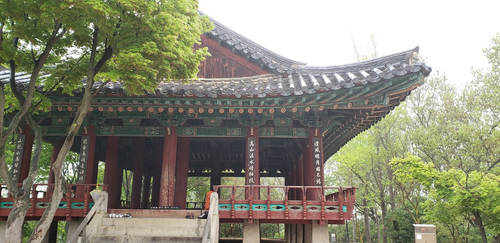 Hilltop building - Jeonju