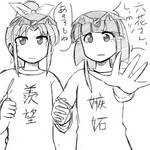 Badend Reika-san and Badend Nao-san 03