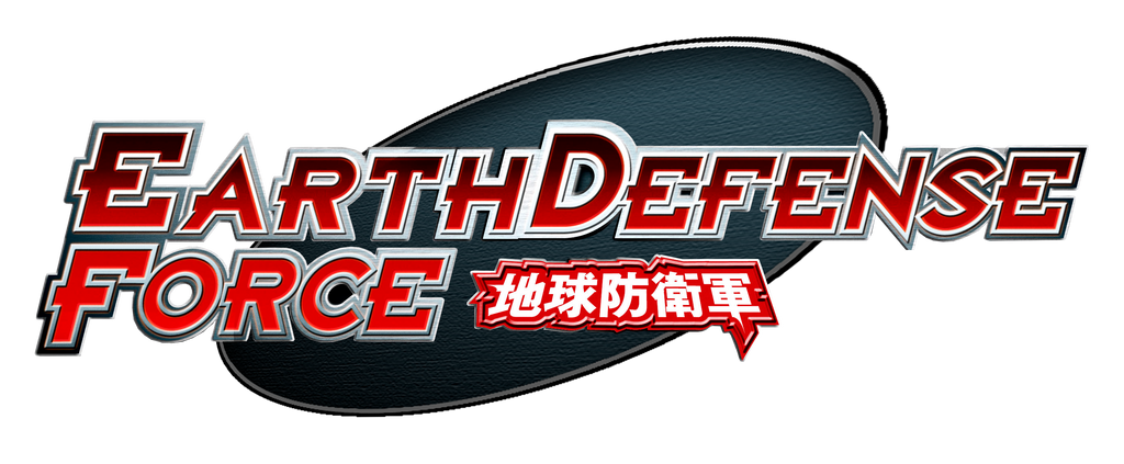 earth defense force logo by jucstin on deviantart