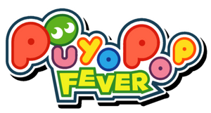 Puyo Pop Fever Logo - Transparent