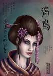 Princess Ise Geisha Hairdress