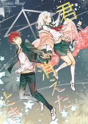 Faded Away Sou and Mitsuko