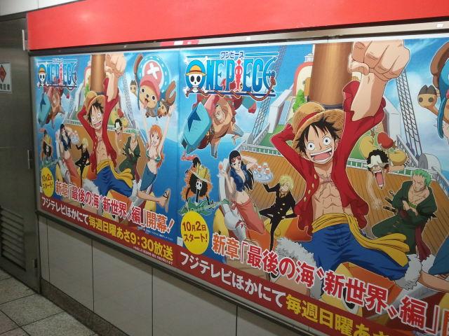 One Piece New World Poster By Naruke24