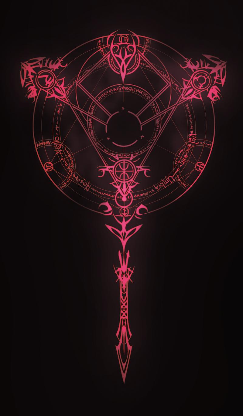 Lucifer Sigil Tattoo  ...