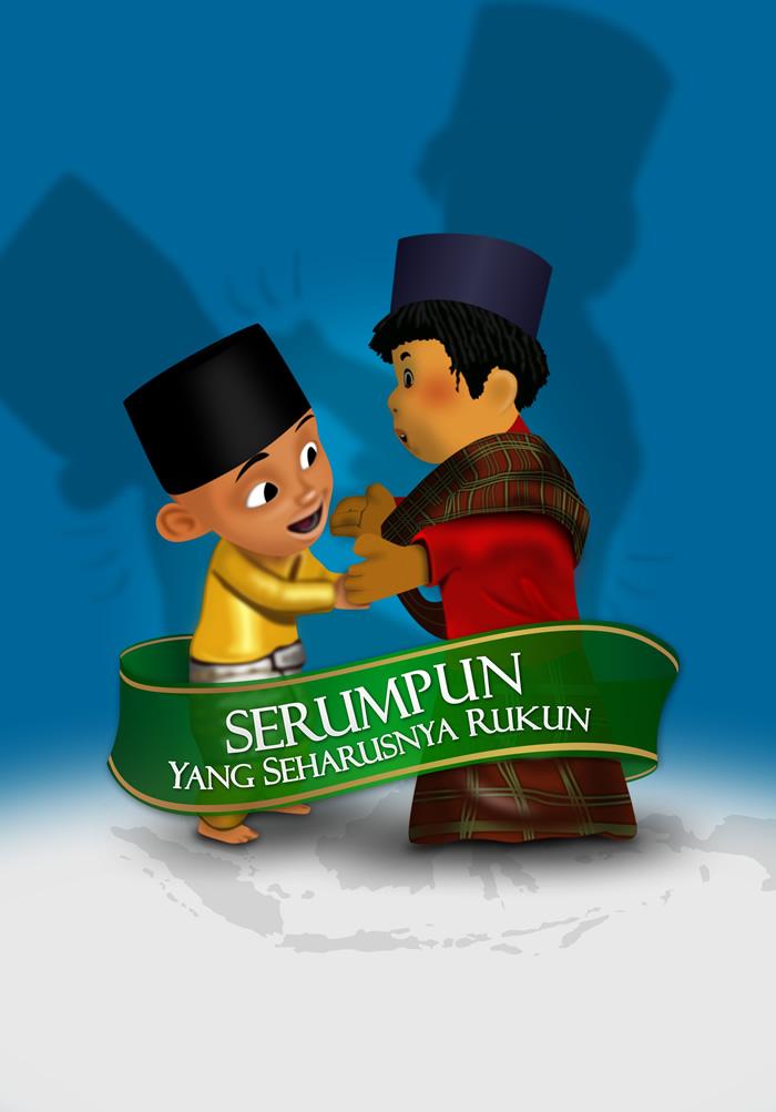 Unyil dan Upin by caesarleo