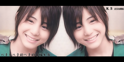 yamada ryosuke 1 by zsama