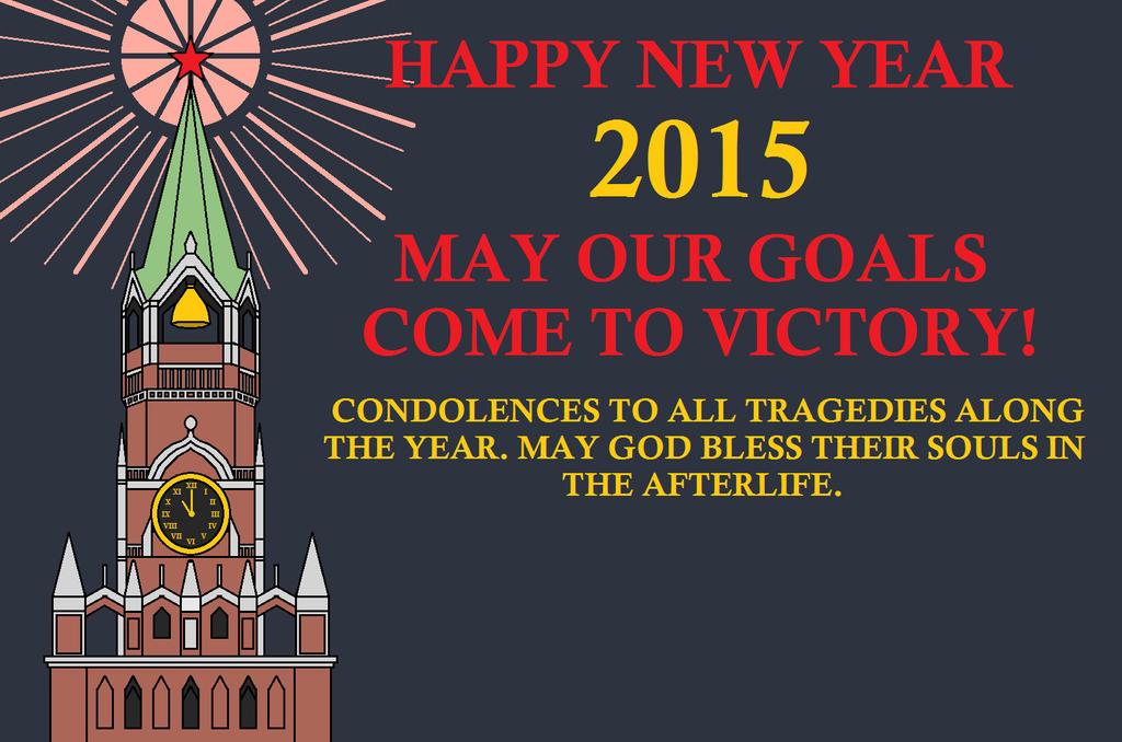 Glory 2015 by 2-m0