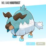040 Hoofrost