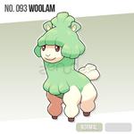 093 Woolam