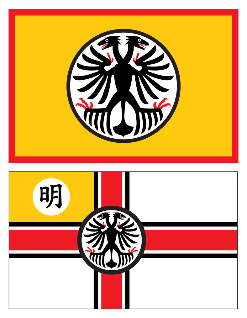 Republic Of Real People - State and Naval flags by Snoeplau