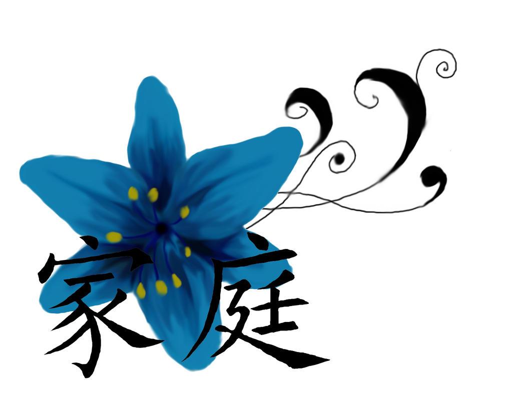 Blue lily tattoo by kelseysparrow67 on deviantart blue lily tattoo by kelseysparrow67 izmirmasajfo Gallery