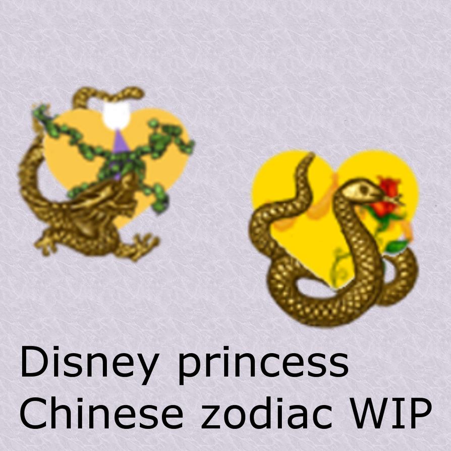 Disney princess chinese zodiac wip by marybethdarcy on deviantart disney princess chinese zodiac wip by marybethdarcy buycottarizona