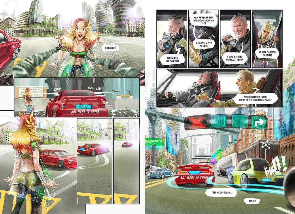 Page 6-7 by nerresta