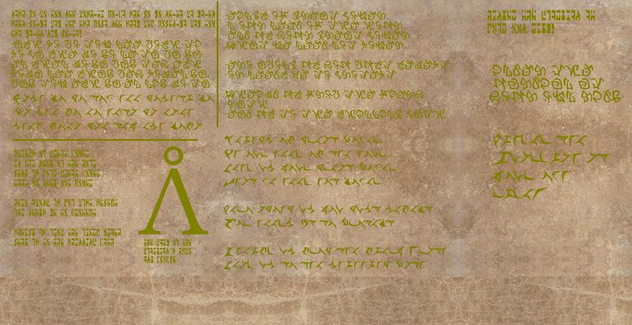 Inscription Tablet