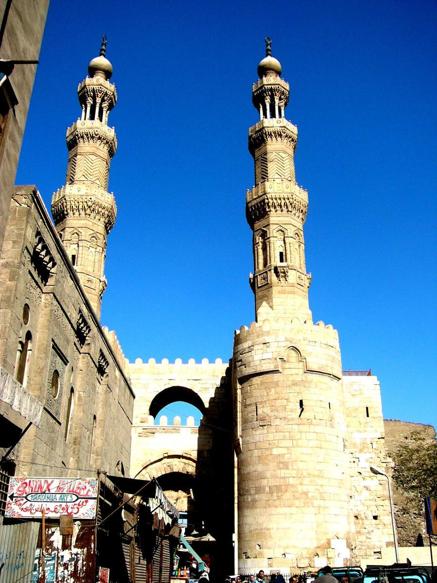 Cairo City Gate