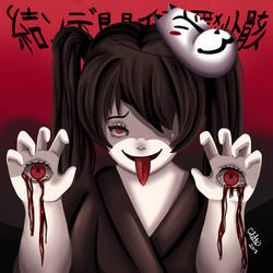 Hold Release Rakshasa and Carcasses by NakamuraHaru-01